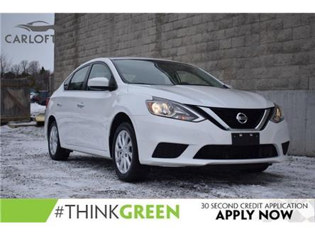 2019 Nissan Sentra 1.8 SV (Stk: B6823) in Kingston - Image 1 of 20