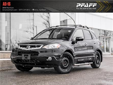 2008 Acura RDX Base (Stk: O13885A) in Markham - Image 1 of 23