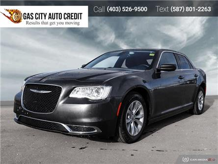 2015 Chrysler 300 Touring (Stk: 0RG1739B) in Medicine Hat - Image 1 of 25
