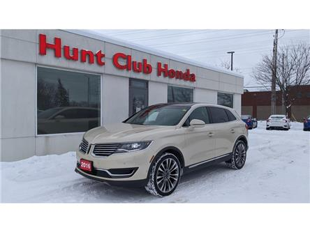 2016 Lincoln MKX Reserve (Stk: 7749A) in Gloucester - Image 1 of 26