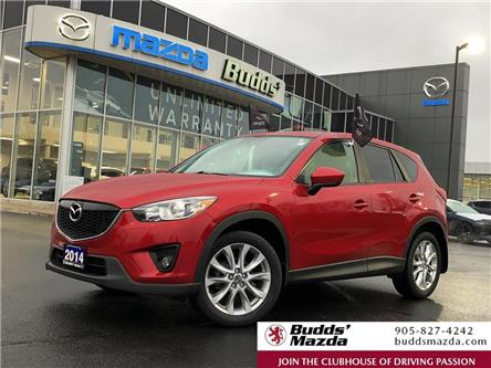 2014 Mazda CX-5 GT (Stk: 17191A) in Oakville - Image 1 of 20