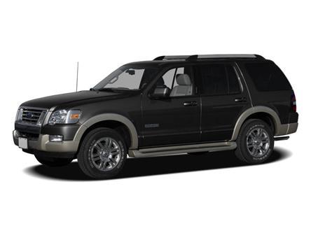 2007 Ford Explorer XLT (Stk: 2002011) in Ottawa - Image 1 of 2