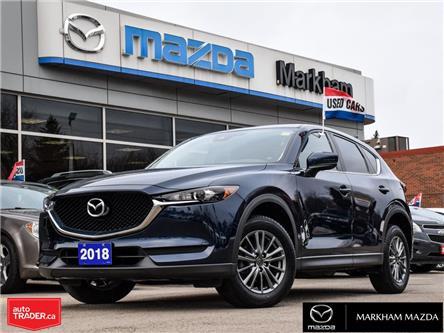 2017 Mazda CX-5  (Stk: Q210308A) in Markham - Image 1 of 25