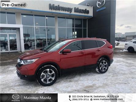 2017 Honda CR-V EX-L AWD (Stk: M21041A) in Saskatoon - Image 1 of 18