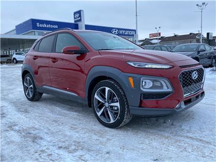 2021 Hyundai Kona  (Stk: 50177) in Saskatoon - Image 1 of 13