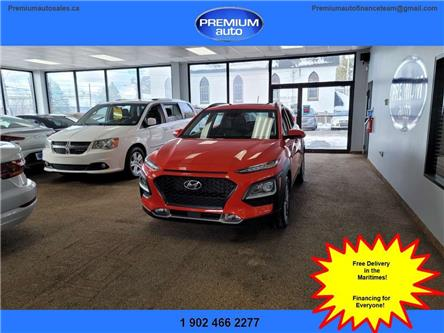 2020 Hyundai Kona 2.0L Luxury (Stk: 553360) in Dartmouth - Image 1 of 22