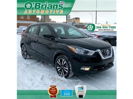2020 Nissan Kicks SV (Stk: 14122A) in Saskatoon - Image 1 of 17