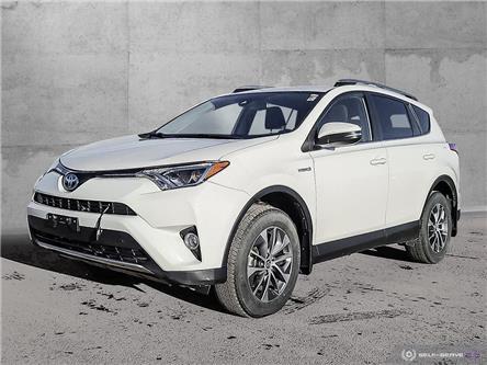 2017 Toyota RAV4 Hybrid LE+ (Stk: 2105A) in Dawson Creek - Image 1 of 25