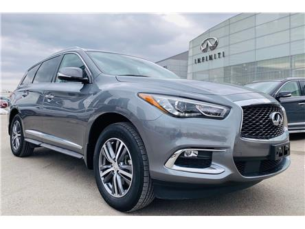2020 Infiniti QX60 ESSENTIAL (Stk: H9045A) in Thornhill - Image 1 of 20