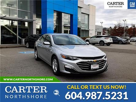 2021 Chevrolet Malibu LS (Stk: 1M70620) in North Vancouver - Image 1 of 13