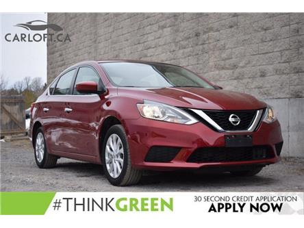 2019 Nissan Sentra 1.8 SV (Stk: B6825) in Kingston - Image 1 of 21