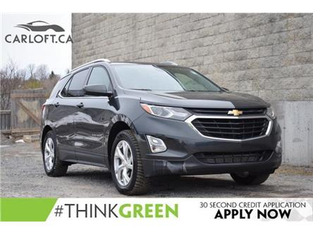 2020 Chevrolet Equinox LT (Stk: B6857) in Kingston - Image 1 of 20