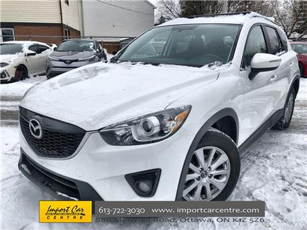 2015 Mazda CX-5 GX (Stk: 498884) in Ottawa - Image 1 of 22
