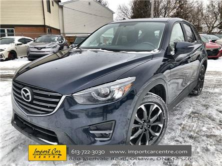 2016 Mazda CX-5 GT (Stk: 883622) in Ottawa - Image 1 of 26