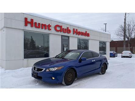 2008 Honda Accord EX-L V6 (Stk: C00133A) in Gloucester - Image 1 of 22