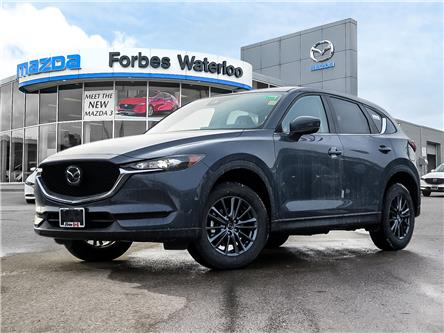 2021 Mazda CX-5  (Stk: M7184) in Waterloo - Image 1 of 16