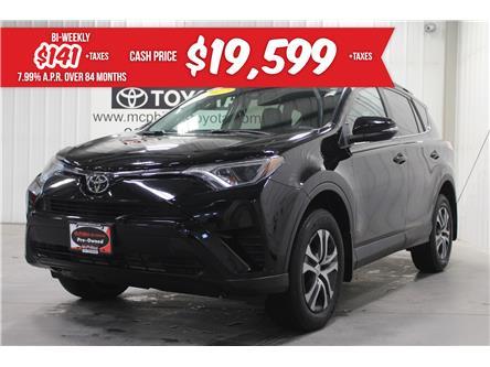 2017 Toyota RAV4 LE (Stk: S502963A) in Winnipeg - Image 1 of 23