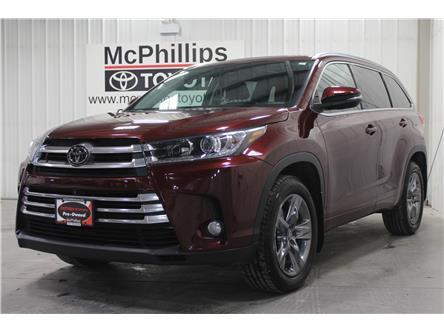 2017 Toyota Highlander Limited (Stk: 5869658A) in Winnipeg - Image 1 of 25