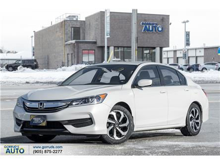 2017 Honda Accord LX (Stk: 809879) in Milton - Image 1 of 20