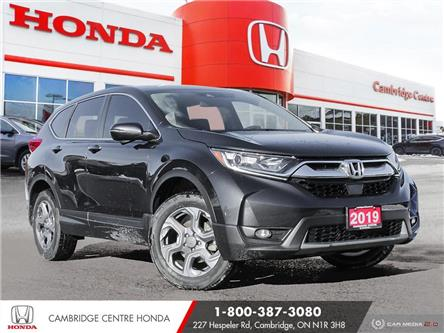 2019 Honda CR-V EX (Stk: 21483A) in Cambridge - Image 1 of 27