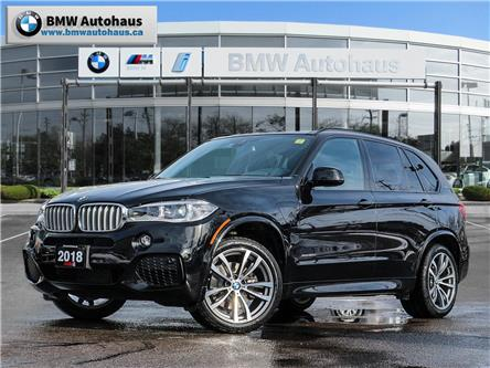 2018 BMW X5 eDrive xDrive40e (Stk: P10133) in Thornhill - Image 1 of 40
