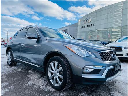 2016 Infiniti QX50 Base (Stk: H9504B) in Thornhill - Image 1 of 19