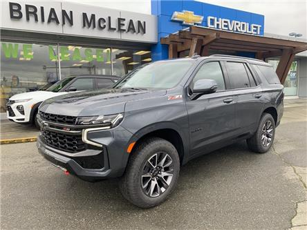 2021 Chevrolet Tahoe Z71 (Stk: M6082-21) in Courtenay - Image 1 of 13