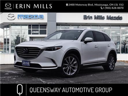 2018 Mazda CX-9 Signature (Stk: P4630) in Mississauga - Image 1 of 30