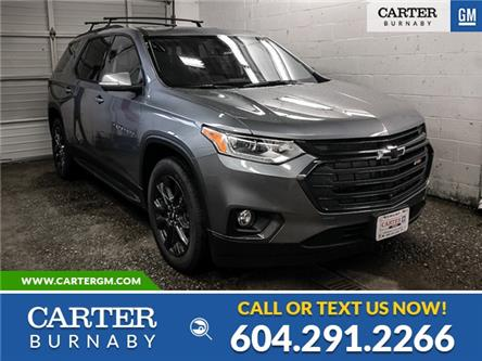 2021 Chevrolet Traverse RS (Stk: Y1-0494T) in Burnaby - Image 1 of 12