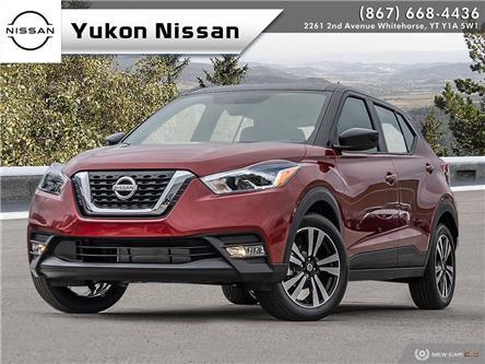 2020 Nissan Kicks SR (Stk: 20K0207) in Whitehorse - Image 1 of 23