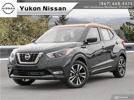 2020 Nissan Kicks SR (Stk: 20K7390) in Whitehorse - Image 1 of 23