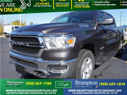 2021 RAM 1500 Tradesman (Stk: 21022) in Mississauga - Image 1 of 9