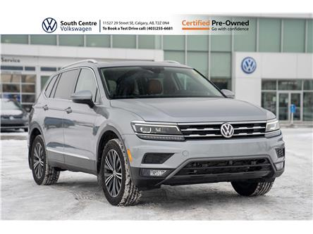 2020 Volkswagen Tiguan Highline (Stk: U6678) in Calgary - Image 1 of 44