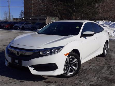 2017 Honda Civic LX (Stk: P6064) in Ottawa - Image 1 of 23