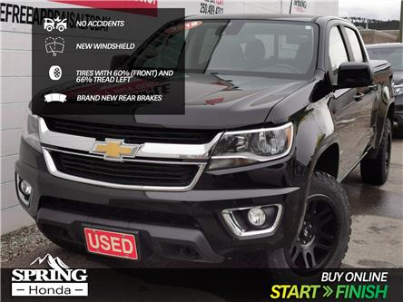 2018 Chevrolet Colorado LT (Stk: B11871) in North Cranbrook - Image 1 of 16