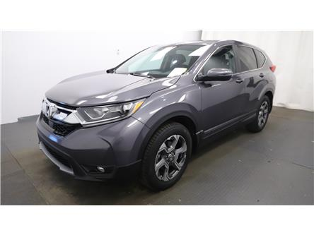 2018 Honda CR-V EX-L (Stk: 224587) in Lethbridge - Image 1 of 28