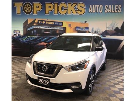 2019 Nissan Kicks SR (Stk: 509020) in NORTH BAY - Image 1 of 28