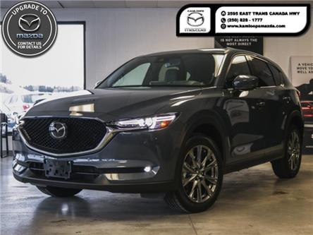2021 Mazda CX-5 Signature (Stk: YM107) in Kamloops - Image 1 of 38