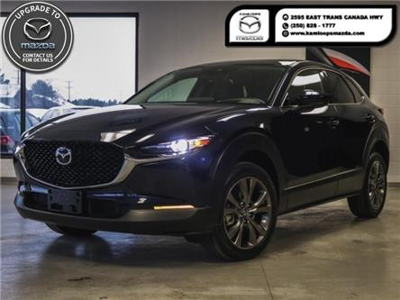 2021 Mazda CX-30 GT (Stk: ZM111) in Kamloops - Image 1 of 36