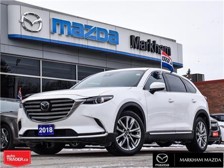 2018 Mazda CX-9 GT (Stk: Q210284A) in Markham - Image 1 of 30