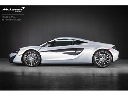 2017 McLaren 570S Coupe (Stk: PL704) in Woodbridge - Image 1 of 18
