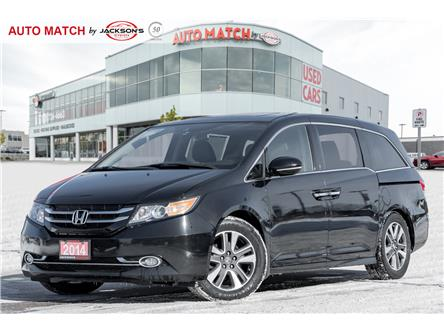 2014 Honda Odyssey Touring (Stk: U5012A) in Barrie - Image 1 of 24