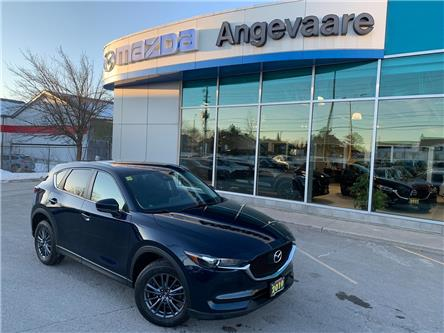 2019 Mazda CX-5 GX (Stk: L8239A) in Peterborough - Image 1 of 12
