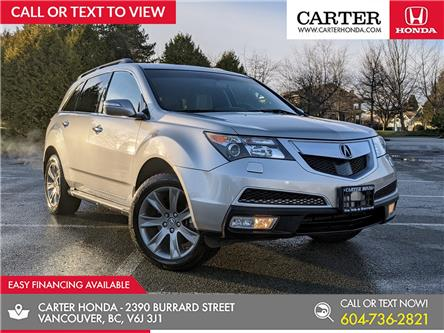 2010 Acura MDX Elite Package (Stk: B09910A) in Vancouver - Image 1 of 19