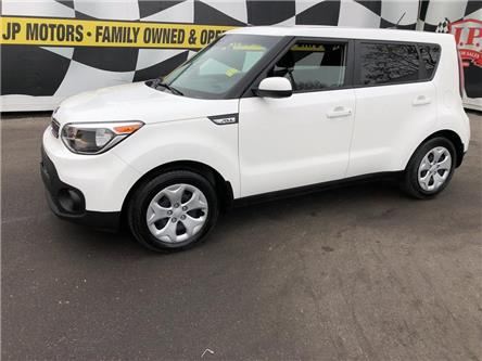 2018 Kia Soul LX (Stk: 50462) in Burlington - Image 1 of 22