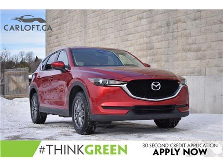 2017 Mazda CX-5 GS (Stk: B6886) in Kingston - Image 1 of 27