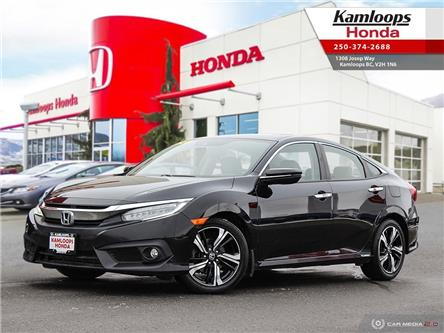 2017 Honda Civic Touring (Stk: 15204U) in Kamloops - Image 1 of 25
