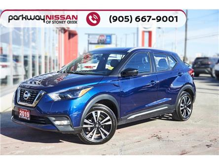 2019 Nissan Kicks  (Stk: N1774) in Hamilton - Image 1 of 23