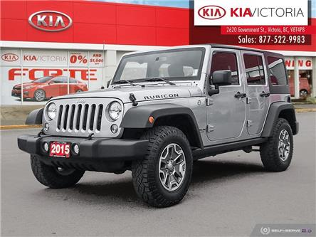 2015 Jeep Wrangler Unlimited Rubicon (Stk: ST21-169A) in Victoria - Image 1 of 23