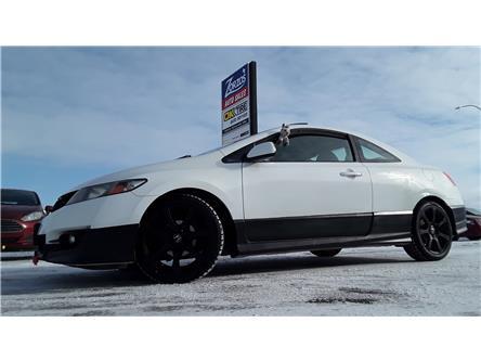 2010 Honda Civic EX-L (Stk: p790) in Brandon - Image 1 of 25